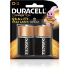 DURACELL COPPERTOP BATTERY D - Pack of 2